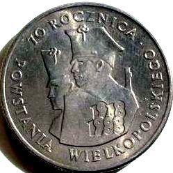 Moneta okolicznościowa 70. rocznica Powstania Wielkopolskiego 100 zł