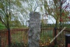 Obelisk w Jabłowie
